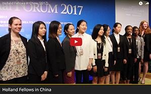 China Video