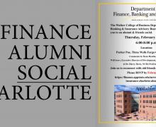 alumni social invitation