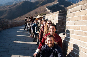 2017 Spring Break study abroad excursion to China