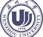 Wenzhou logo