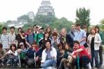 JAPAN/TAIWAN - BUS 3531/SCM 3690 Doing Business in Japan & Taiwan
